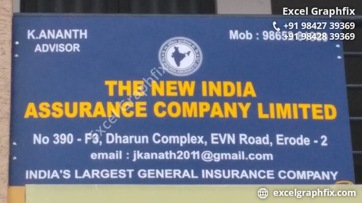 Name Board Manufacturer in Erode, Tamilnadu