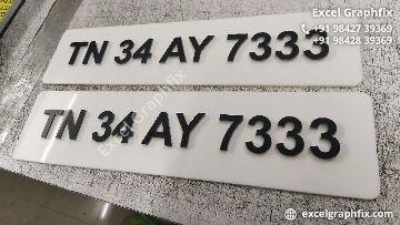 Acrylic Number Plates Manufacturer in Erode, Tamilnadu