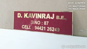Brass Name Board Manufacturer in Erode, Tamilnadu