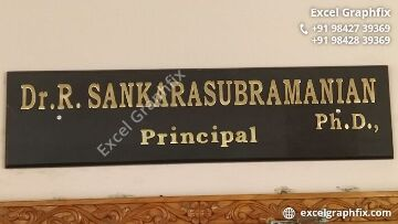 Brass Name Board Manufacturers in Erode, Tamilnadu