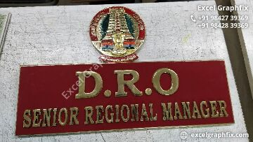 Brass Name Board Manufacturers in Erode, Tamilnadu