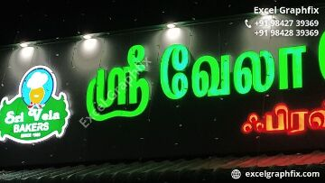 LED Light Name Board Manufacturer in Erode, Tamilnadu