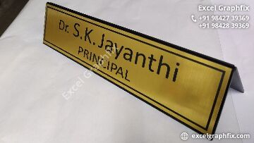 Name Board Manufacturers in Erode, Tamilnadu