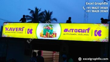 Naming Light Board Manufacturer in Erode, Tamilnadu