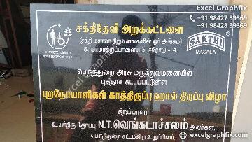 Stone Engraving Manufacturer in Erode, Tamilnadu